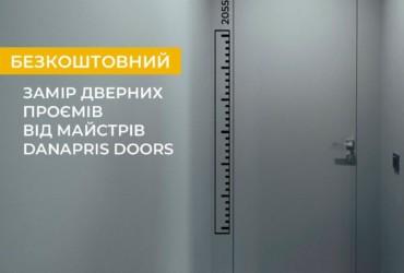 У нас приємна новина! При замовленні дверей нашої фабрики ми виконаємо замір ваших дверних прорізів безкоштовно!
