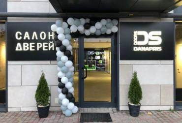 Відкриття нового салону DANAPRIS DOORS у Львові